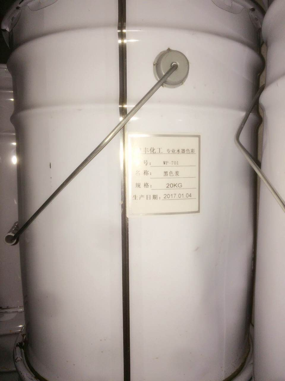 吉林色浆厂家-辽宁声誉好的色浆供应商