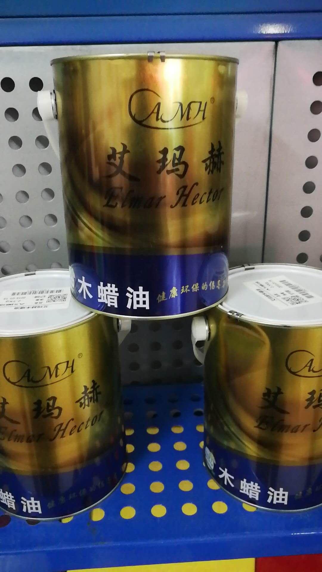 铁岭木蜡油-好的木蜡油品牌推荐