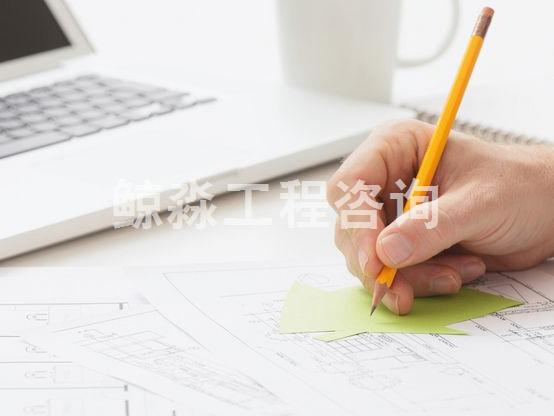 开发区工程资料价格 专业提供工程预算的编制