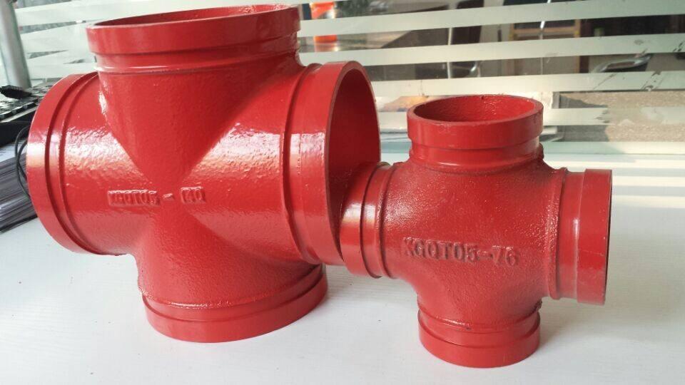 消防管件厂家-沈阳太谷兴旺消防管件提供具有口碑的消防管件