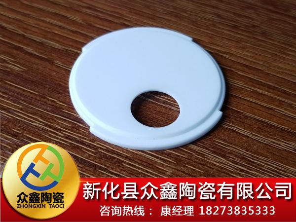 95氧化铝阀片-价格超值的批销|95氧化铝阀片