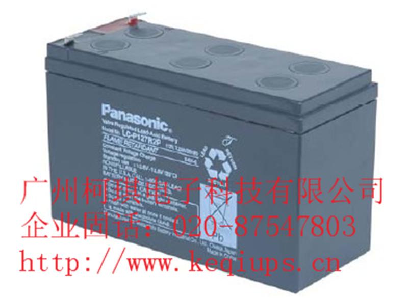 广州松下电池/汤浅蓄电池供应/柯琪电子