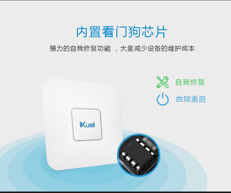 苏州专业的双频吸顶AP IK-H3路由器推荐_安徽吸顶式无线AP覆盖价格