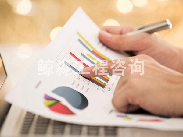 绥中工程造价资料价格-秦皇岛专业的工程造价公司是哪家