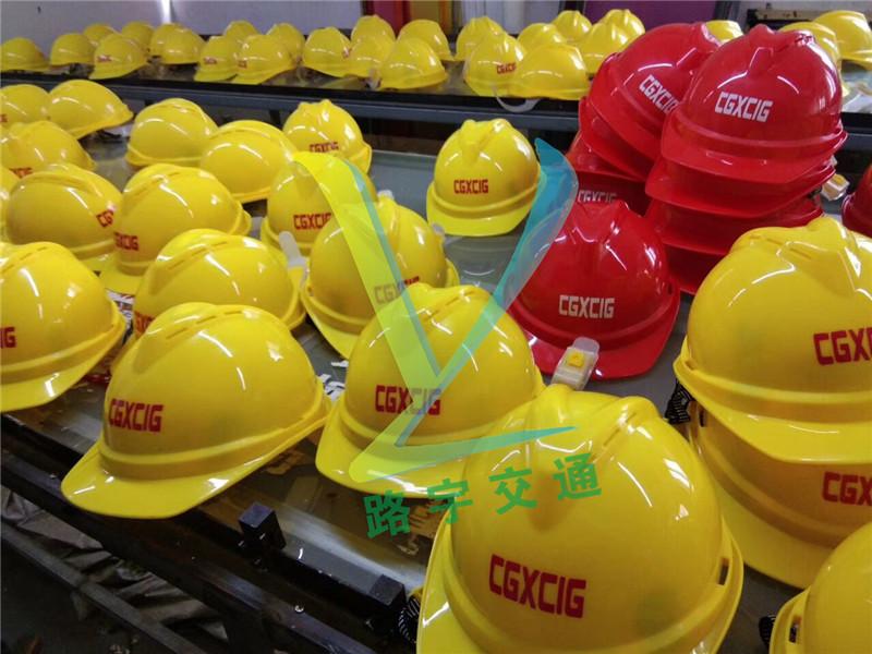 施工安全帽,南宁安全帽批发厂家
