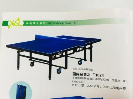 乒乓球台,沈阳乒乓球台,乒乓球台价格