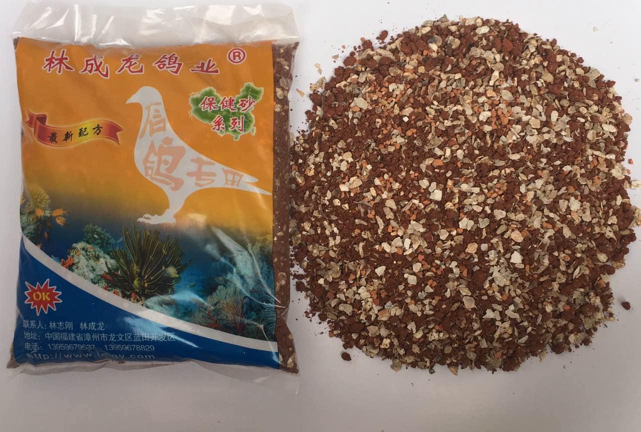大量供应营养红土-广元营养红土