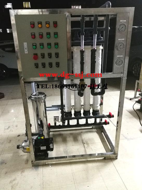超滤水处理设备 厂家直销