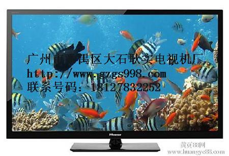 买优质液晶显示器找广州番禺耿实电视机厂——广州无线网络液晶电视机