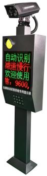 哪里有卖多功能LED中文显示屏