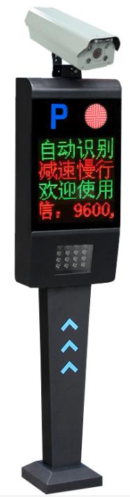 广东多功能LED中文显示屏知名厂家 东莞多功能LED中文显示屏