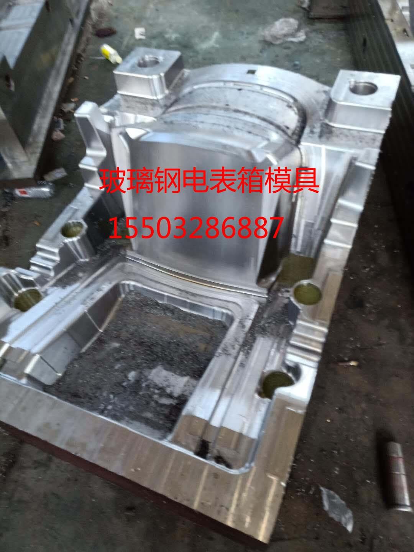 玻璃钢模压模具设备