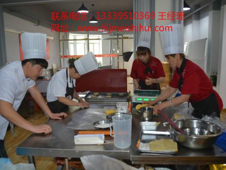 哈尔滨肉灌培训,哈尔滨早餐培训,黑龙江西餐培训