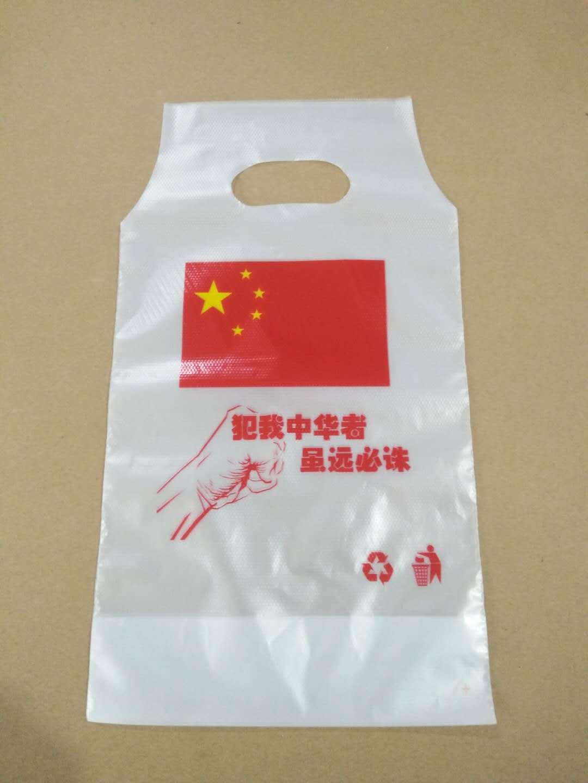 代理单杯袋供货商——单杯袋供货商