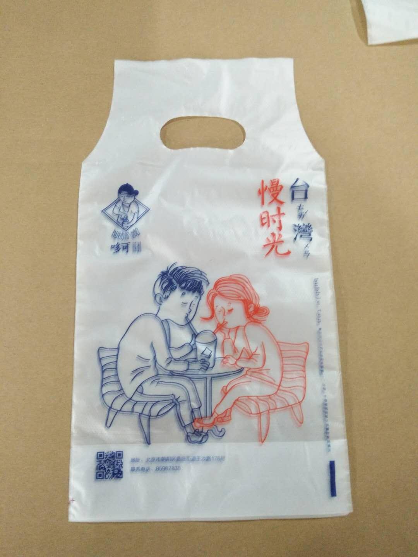 單杯袋-保定背心方底袋制造廠家