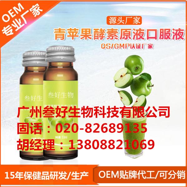 广州保健品OEM厂家/袋泡茶加工/叁好生物