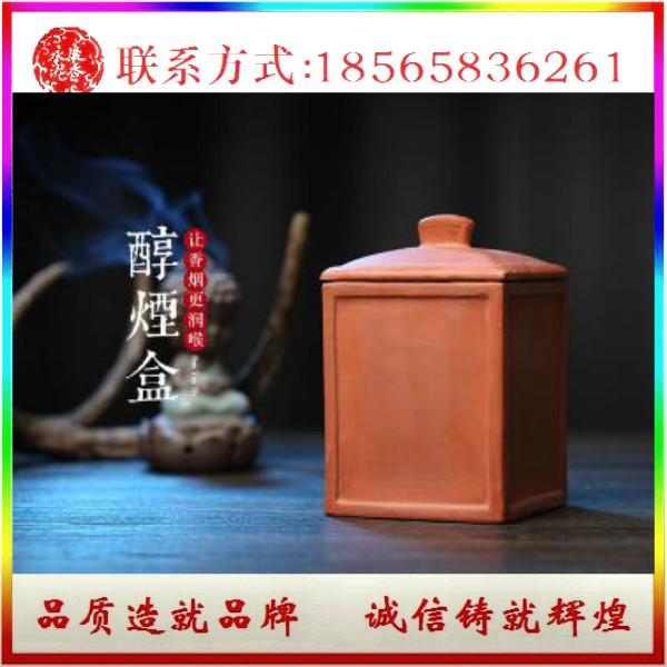 烟盒行情价格 大量供应出售好用的烟盒