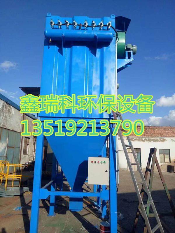 包头除尘设备_除尘设备厂家就是宁夏鑫瑞科环保设备