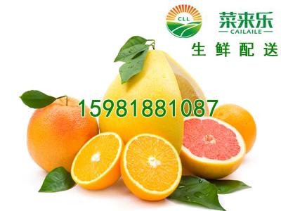 郑州哪里水果价格便宜|管城新鲜水果送货上门