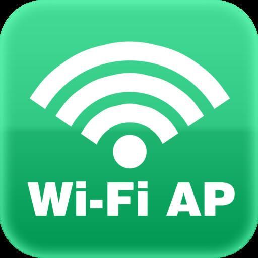 專業的無線AP覆蓋-安泰智能科技提供超值的無線AP覆蓋