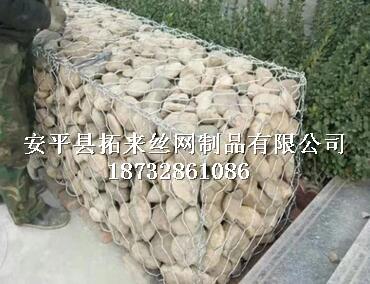 安平拓来石笼网|落石防护网|水利工程用网|喷浆挂网|石笼网