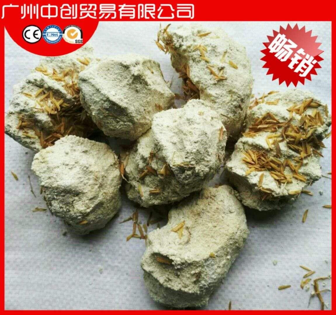 酒饼广州中创公司专业供应 铜梁酒饼