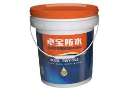 甘肃新区防水-效果好的兰州卫生间防水材料甘肃超越供应
