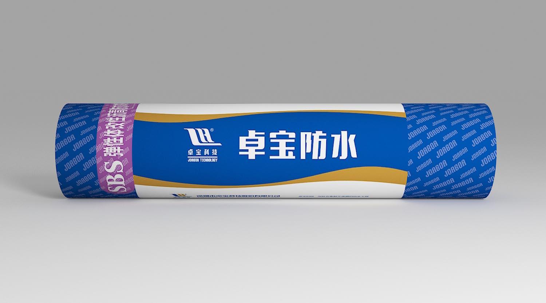 蘭州衛生間防水-甘肅哪家材料供應商好|蘭州衛生間防水