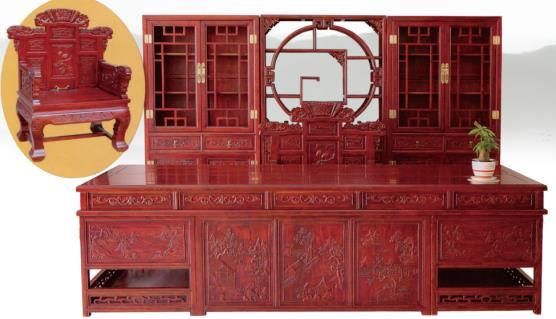 红木,榆木字台