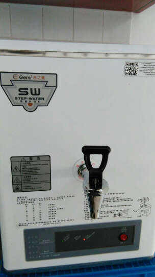 吉之美GM-K2-15ESW电开水器办公室食堂开水机