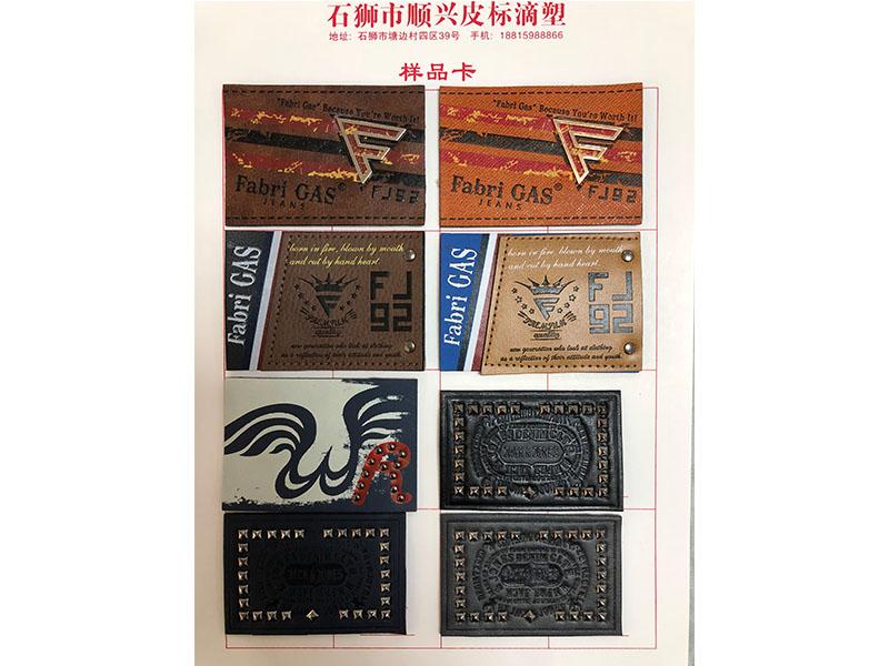 泉州五金皮標_口碑好的五金皮標供銷