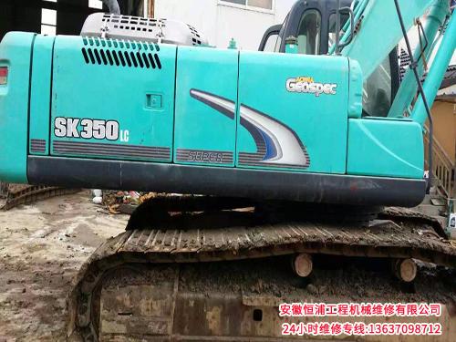 好的神钢挖掘机维修推荐,营山神钢挖掘机维修