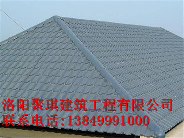 为您推荐洛阳聚琪建筑工程品质好的合成树脂瓦