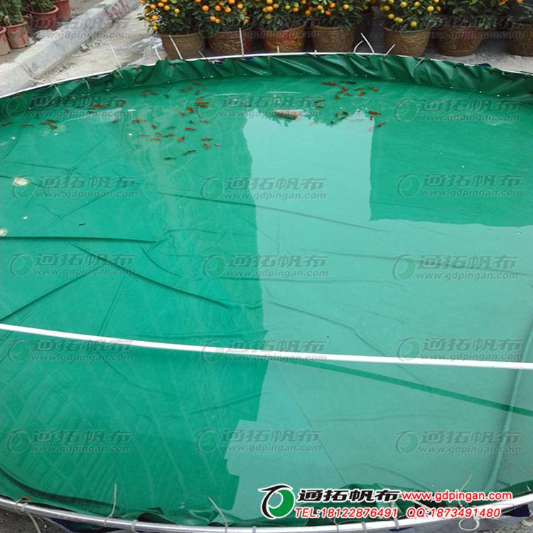 环保PVC帆布_大型水产养殖帆布池_通拓鱼池加工厂