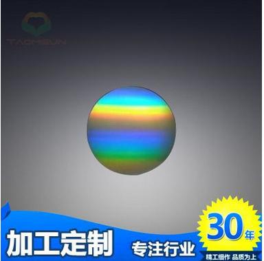 平场全息凹面圆形光栅Φ25mm刻线600多规格可选