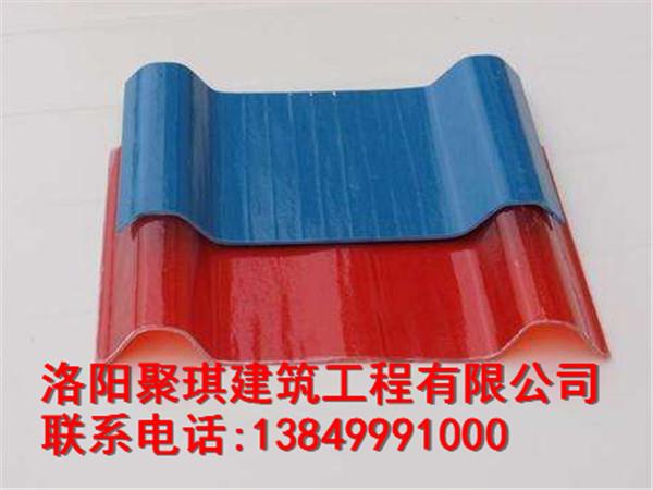 河南专业的pvc塑钢瓦厂商推荐|开封聚酯防腐瓦