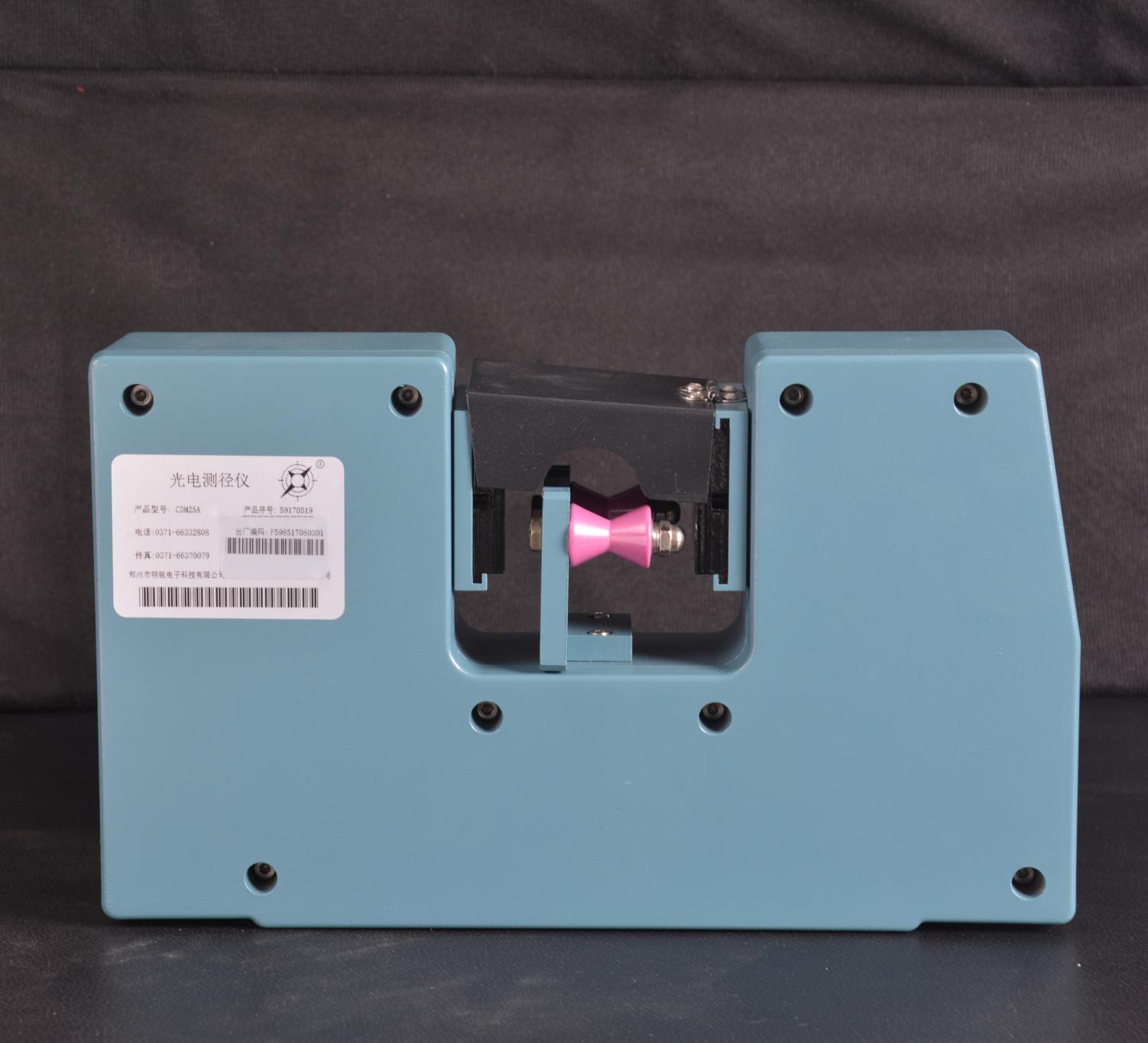 光电式测径仪