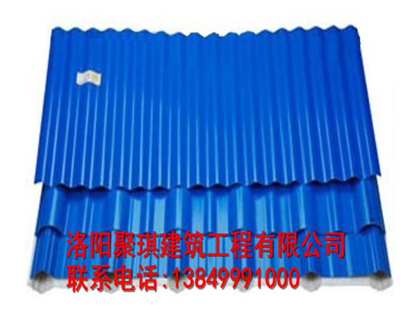洛阳聚琪建筑工程优质的合成树脂瓦新品上市|开封apcv塑钢瓦商家