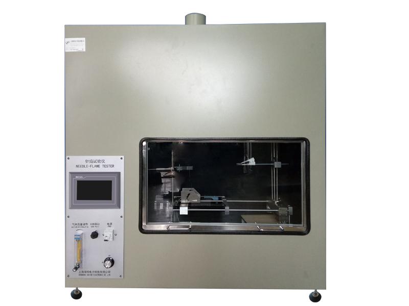 供应上海海悦电子耐用的针焰试验仪 针焰试验仪供应