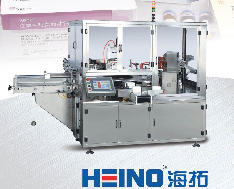 甘肃立式装盒机-海拓机械供应价位合理的上开盖装盒机