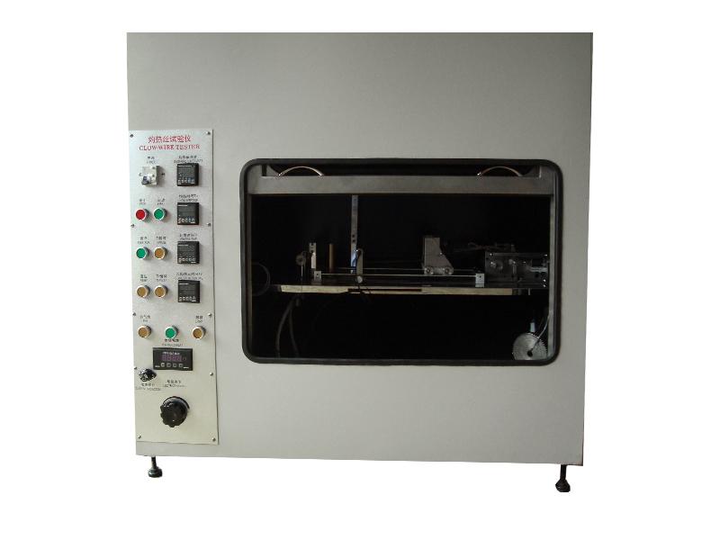 上海海悦电子提供高品质的灼热丝试验仪 上海灼热丝实验