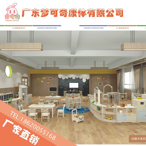 儿童家具十大排名 儿童家具生产厂家