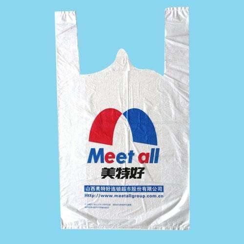 甘肃塑料袋供应商,哪里有供应耐用的宁夏塑料袋