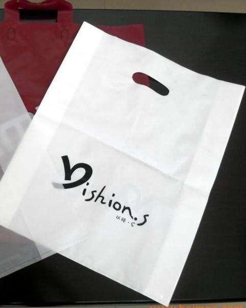 银川实惠的青海塑料袋出售 宁夏塑料袋供应