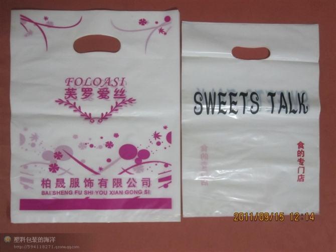 庆阳塑料袋批发|宁夏价格适中的宁夏\塑料袋厂家
