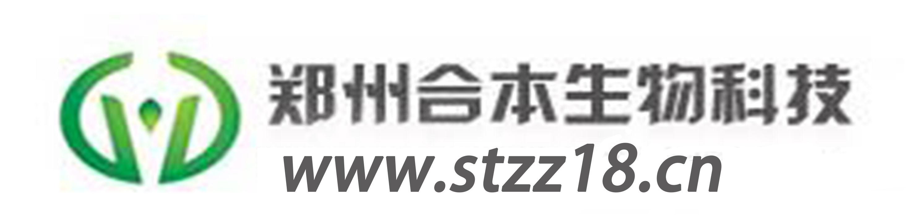 鄭州合本科技有限公司