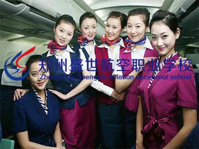 信誉好的民航安检培训|短期就业培训_选郑州盛世航空靠谱