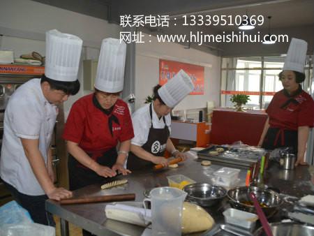 哈尔滨咖啡饮料培训,哈尔滨早餐培训,黑龙江西式快餐