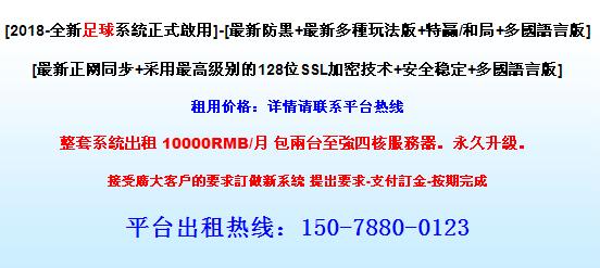 浅蓝平台出租-OA系统出租-CBK1平台出租 中原平台出租