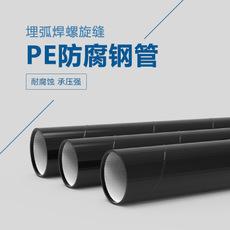 哪里能买到质量好的PE防腐螺旋钢管,平顶山PE防腐螺旋钢管批发